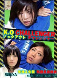 K・O挑戰者 失神&失禁 殘酷柔術挑戰 琥珀うた
