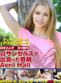 在洛杉磯邂逅的奇跡 少女 Avril Hall