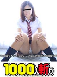 超級想操!!改 89 ~美巨乳美臀女學生非常敏感~ + 改 90