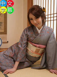 女熱大陸 File.033