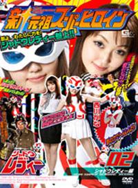 新激情系列 超級女主角 02 SHADOW LADY篇