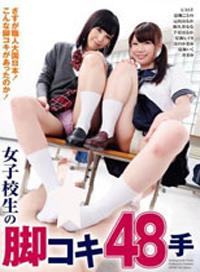 たかなしえみか (@emika416) | Twitter女學生的足交 48