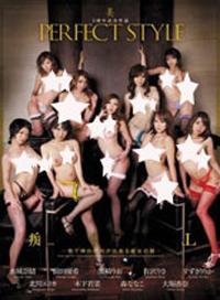 美3周年記念作品 PERFECT STYLE癡女集團4小時SPECIAL