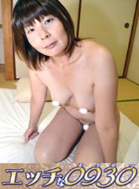 宮岸 祐美子@淫亂的太太
