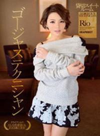 擁有一流性愛技巧的魅惑女優 Rio