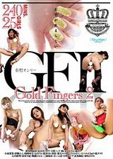 ゴールドフィンガーズ 2
