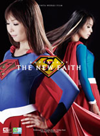 SUPERLADY THE NEW FAITH