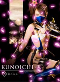 KUNOICHI -忍- 二 霞之阿七
