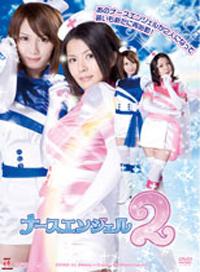 護士天使2