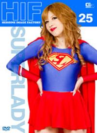 女英雄印象工廠 女超人