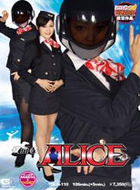 【超級女英雄特攝研究所 網路販賣】假面空姐 ALICE