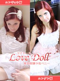 Love Doll 紅毛奴隷少女ペニー