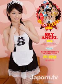 空天使 Vol.184 : 蘆川芽依