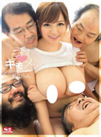 love◆醜男 新山らん