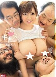 love◆丑男 新山らん