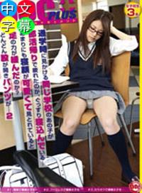 在上學路上經常看到的她在社團活動後累得睡著了…因為太