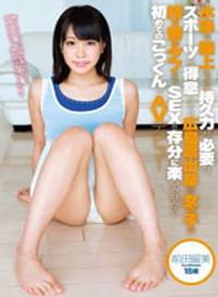 擅長游泳跟長跑的體能強的廣島出身女孩耐力長久的性愛 AV