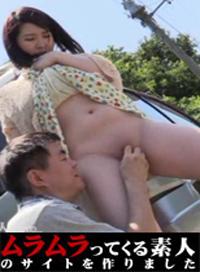 在舊車停放所 ~渴求刺激久違青姦的情侶~