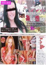 アジア天国オリジナル 大人気美しすぎる日系クオーターミアが今度はチャイナドレスで日本人男と本気ハメ! ミア・レア二