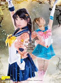【G1】美少女雙水手戰士 壯絶 控制觸手地獄‼ -破壞正義