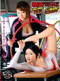 有著柔軟嬌軀姑娘體驗同性激情 學生與教練 水嶋あずみ 鏡
