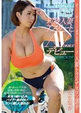 SWIM23年 BIKE15年 RUN18年 經過鍛煉的人妻嬌軀無比迷人 水元恵梨香