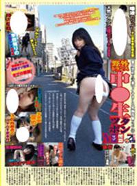 橋田貴光的AV女優真實個人攝影 15 禁止惡用!!用言語讓人