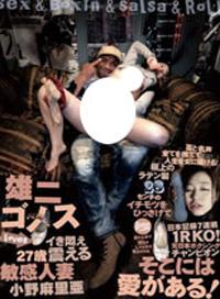 享受超激烈愛愛 人妻 小野麻裡亜 27歲
