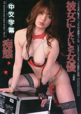 red hot 戀物癖collection Vol.60 : 美瀬純