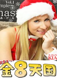 來實現你的願望 Merry Christmas VOL.1 + VOL.2 キアラ ロード