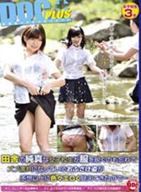 鄉下的清純女學生脫去衣物露出性感小麥色肌膚
