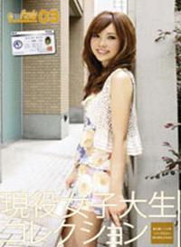 女子大學校園 03