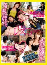 DOKI 同性愛愛 5 (廉價版)
