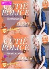パスポート拝見はご勘弁ください・・CUTIE POLICE VOL.1 ハロウィンスペシャル2014 サマー