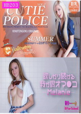 パスポート拝見はご勘弁ください・・CUTIE POLICE VOL.2 ハロウィンスペシャル2014 サマー