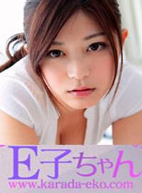 巨乳美女 HARUKI