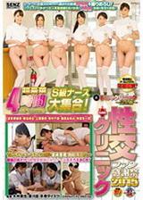 性交激情答謝影迷 2013 超豪華版 8小時性愛特輯