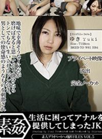 因為生活艱辛而提供菊花的女高中生