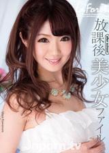 ラフォーレ ガール Vol.44 放課後美少女ファイル : 川村まや ブルーレイ版
