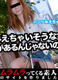 驗證穿著超迷你裙騎自行車露內褲的女孩是否能幹