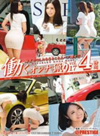 搭訕工作女性 vol.17