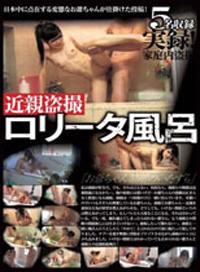 偷拍近親激情 浴室裡的性愛
