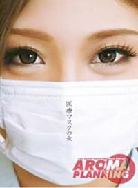 医用口罩女