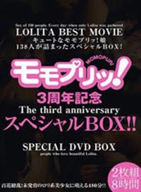 momopuri!3周年記念特別BOX!!
