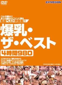 爆乳・the・best4小時980