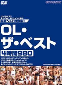 OL・the・best4小時980