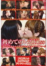 同性激吻,面對著鏡頭玩的不亦樂乎····