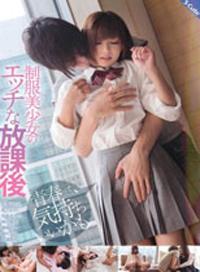 制服美少女的淫亂放學後 青春真舒服啊。