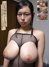 可愛巨乳姑娘的淫蕩性愛激情 性交遊戲 塚田詩織