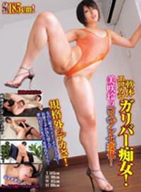 身高185cm!軟体淫荡可爱痴女!美咲玲的cosplay七变化!